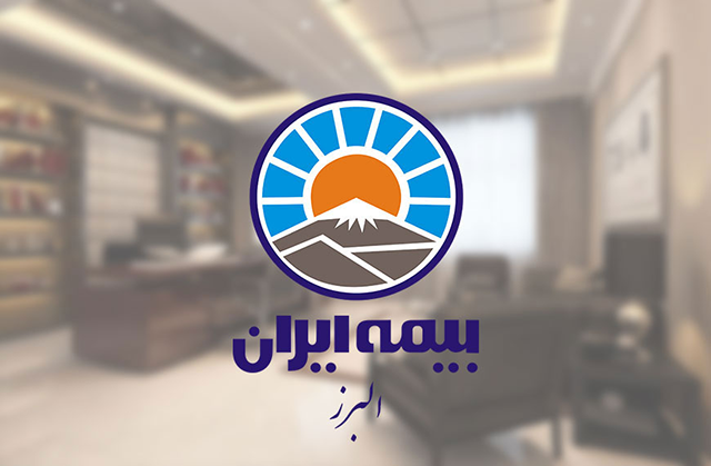 alborzbaan project bimeh iran karaj tehran