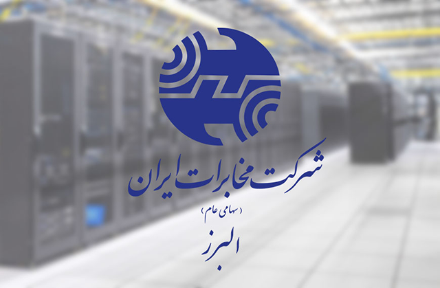 alborzbaan project karaj Telecommunications