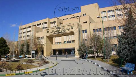 Alborzbaan Karaj Baghestan