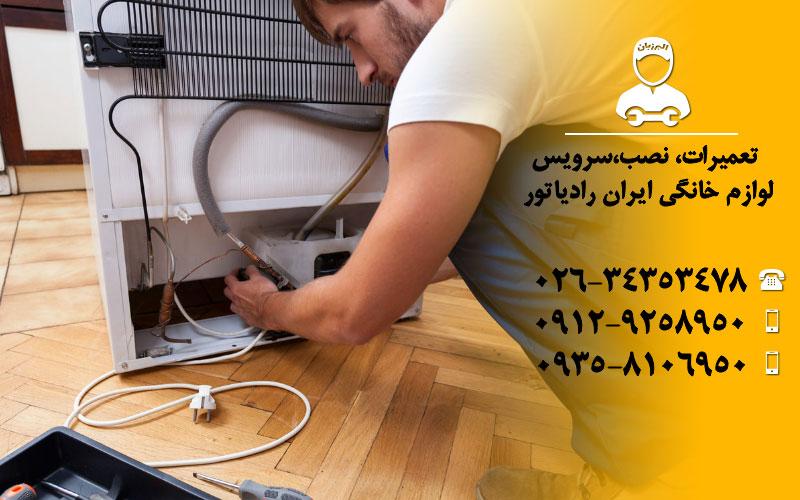 برند ایران رادیاتور (Iranradiator)